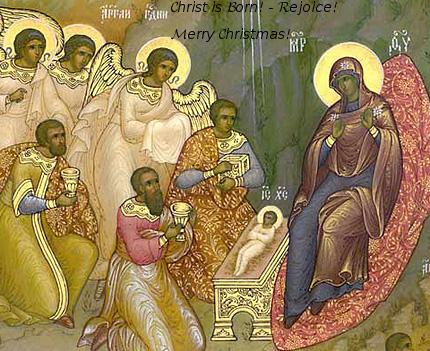 birth of christ icon