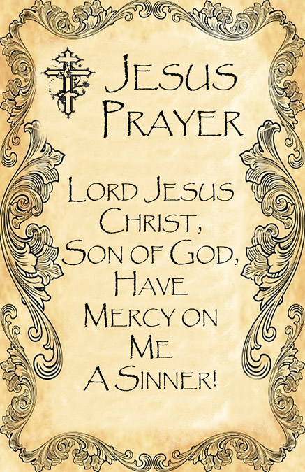 Jesus Prayer posterEmail